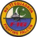 No. 11 Sqn Op's patch