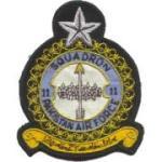 PAF 11 Squadron 'Arrows' Crest