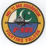 Pakistan Air Force 11 Multi-Role Squadron patch