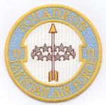 Pakistan Air Force 11 Squadron 'Arrows' patch