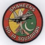 Pakistan Air Force 14 Sqn - Shaheens