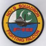 Pakistan Air Force No. 9 Sqn F-16 Fighting Falcon - General Dynamics patch