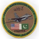 Peace Gate - Falcon Rally II 1984-1985 Sargodha Air Base Pakistan _v1_