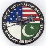 Peace Gate - Falcon Rally II 1984-1985 Sargodha Air Base Pakistan