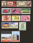 Pakistan Different stamp collection 1 Neha