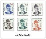 Quaid Stamp Collectin NEha