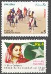 Stamp Collection Neha