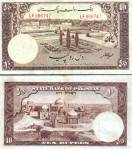10 Rupees (1953)